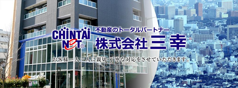 の評判・口コミ|転職・採用情報 株式会社オートウェイ
